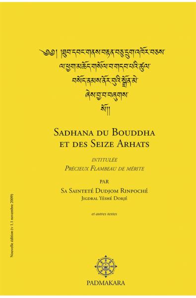 Flambeau des Précieux Mérites