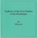 Four Kadampas: Miyowa