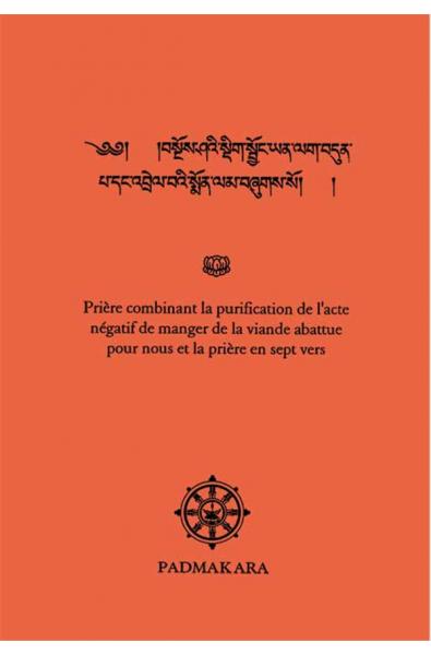 Prières de purification (viande)