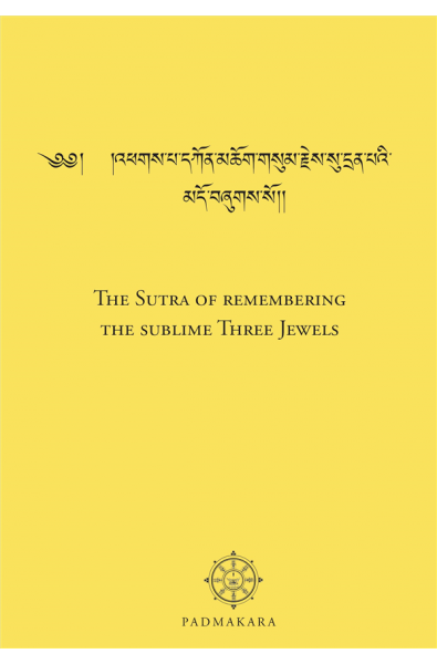 Sutra of Remembering the Sublime