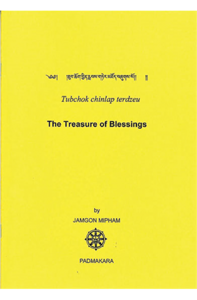 Treasure of Blessings