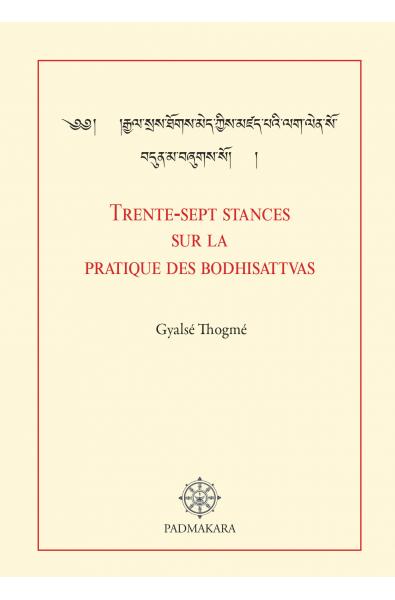 Trente sept stances sur la pratique des Bodhisattvas