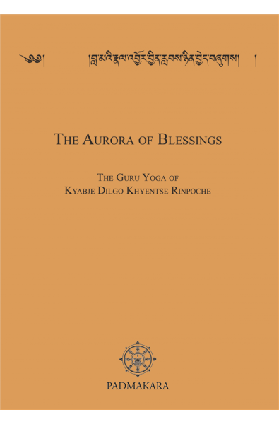 Aurora of Blessings