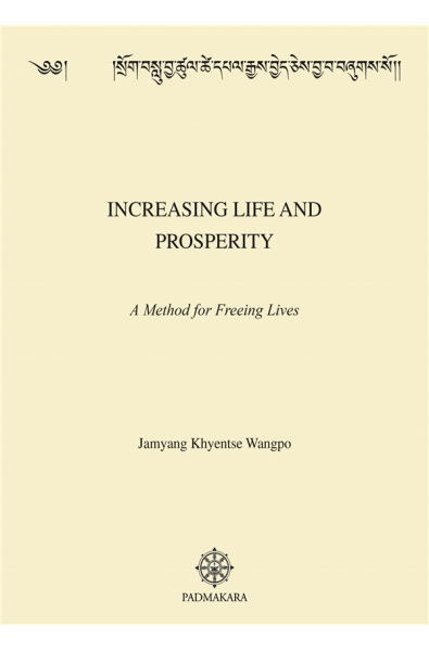 Increasing life and prosperity