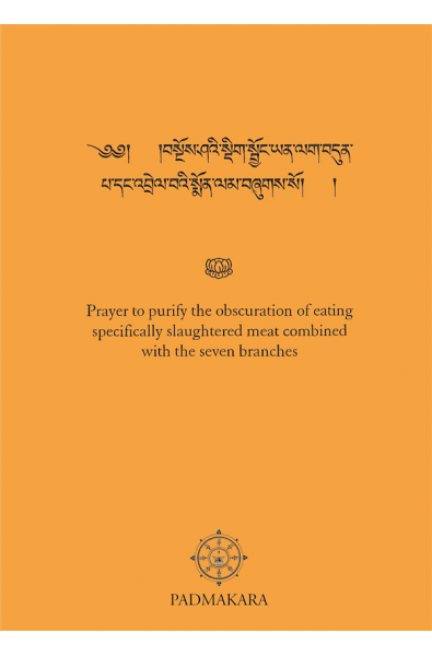 Prayer to purify (meat)