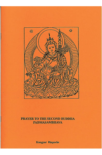 Prayer to the 2nd Buddha