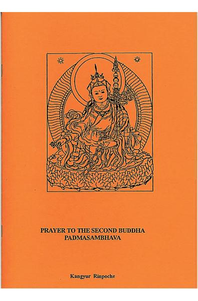 Prayer to the 2nd Buddha