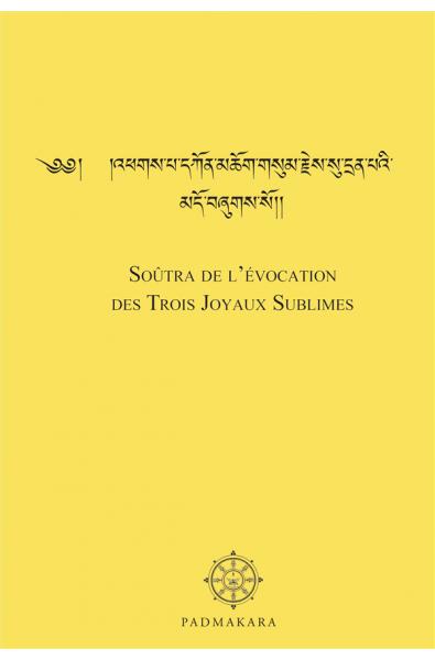 Soûtra de l'Evocation des Trois Joy
