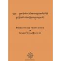 Prières pour le prompt retour de Tenga Rinpoché