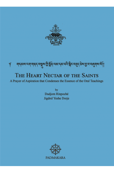 Heart Nectar of the Saints