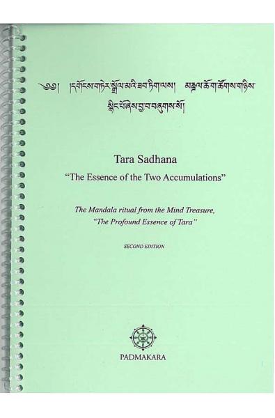 Tara Sadhana ANG