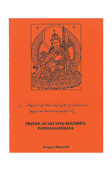 Prière au Second Bouddha