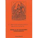 Prière au Second Bouddha