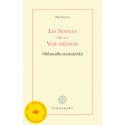 Stances Fondamentales de la Voie médiane (Les) - ebook - format pdf